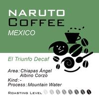 Mexico El Triunfo Decaf / 100g