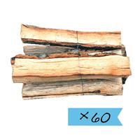 薪(まき)60束セット/パレット/360kg 送料別