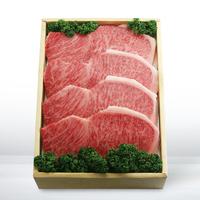 佐賀牛 サーロインステーキ 4枚セット