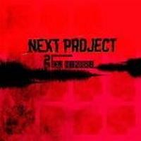 NEXT PROJECT vol2 / produced by DJ HIKARI