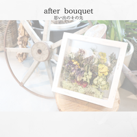after  bouquet