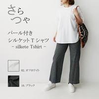 【WEB限定品】袖パール付シルケットTシャツ[1281452]