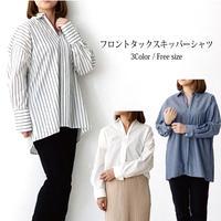 フロントタックスキッパーシャツ[4083991]