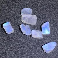 ホワイトラブラドライト(インド産)原石 (2個セット)