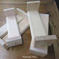 タブレロ(マクラメ編み作業台)