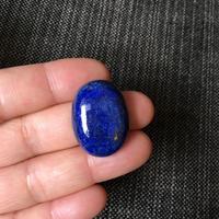 ラピスラズリ(No.14)/天然石ルース(裸石)