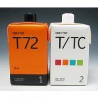 資生堂 クリエイター T72 (第1剤、2剤各400ml)