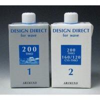 アリミノ デザインディレクト フォーウェーブ チオ200(1剤、2剤各400mlのセット)