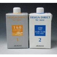 アリミノ デザインディレクト フォーウェーブ シスチオ160(1剤、2剤各400mlのセット)