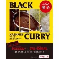 BLACK KASHMIR CURRY