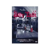 Silly Talk DVD