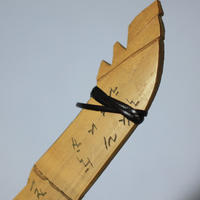 D984 マンギアン族の文字入り レターオープナー 縦20 x 幅2 cm