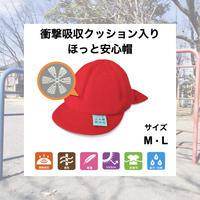 ほっと安心帽;カラー帽子タイプ(レッド)
