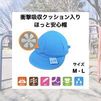 ほっと安心帽;カラー帽子タイプ(エメラルド)