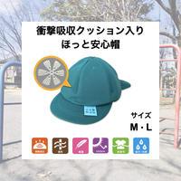 ほっと安心帽;カラー帽子タイプ(グリーン)