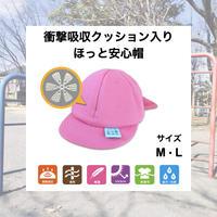 ほっと安心帽;カラー帽子タイプ(ローズ)
