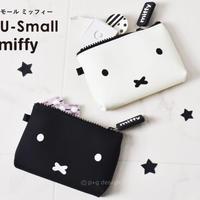 NUU-Small miffy
