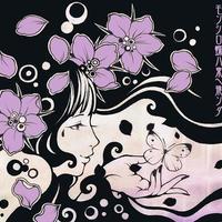 frAgile 2ndシングル「モンシロ蝶ハ東ヘ飛ンダ」
