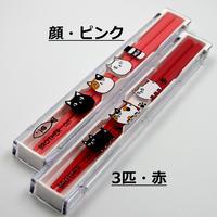 箸・箸箱セット 猫3兄弟