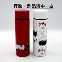 ステンレスプチボトル140ml 猫3兄弟