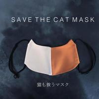 【猫型SAVE THE CAT MASK】ナチュラルコットンで作った繰り返し使える、猫も救うマスク(猫柄をお選びください) 【org-mask】