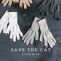 猫の手お守り SAVE THE CAT GLOVE MASK 手を守る、猫も守る 抗菌糸で織り上げた 生地も製造も全て安心の日本製の手を守るハンドマスク【maskglove】