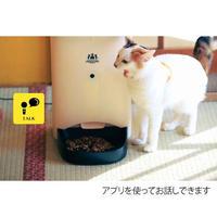 自動給餌器 ペットフィーダー 猫 餌 アプリ連動 4.3L ペットカメラ 自動 会話機能付 オートフィーダー 犬 猫壱 ネコメシフィーダー