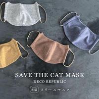 冬ねこフリースマスク  猫も救うマスク SAVE THE CAT MASK