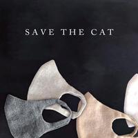 無縫製 もふもふタオルマスク  猫も救うマスク SAVE THE CAT MASK