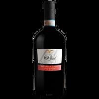 カンパニョーラ レ・ビーネ ヴァルポリチェッラ・クラシコ Campanola Le Bine Valpolicella Classico 2018(750ml)