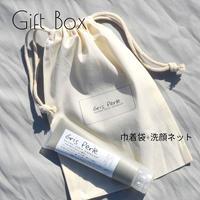 グリーペルルwash&pack 100g Gift