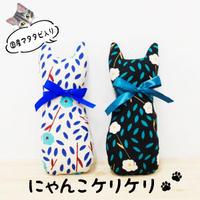 △ねこのもの△国産マタタビ入り猫ケリケリ!ハンドメイド 猫のおもちゃ