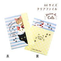 ☆メゾンドキャッツ☆A4クリアファイル☆ 品番71392 のぞき猫柄