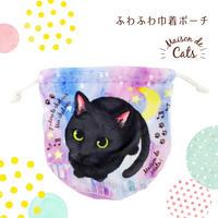 ♪メゾンドキャッツ♪人気の黒猫ちゃんプリントのふわふわ裏起毛巾着ポーチ! 品番71551