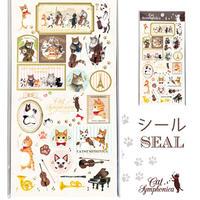 ♪キャットシンフォニカ♪オリジナルシール☆ ねこと音楽の雑貨 日本製 品番6086