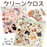 ♪メゾンドキャッツ♪繊細な繊維でお掃除上手!クリーンクロス☆ ねこ 猫 cat 品番71464