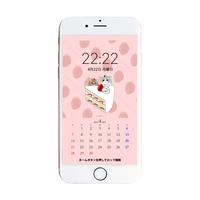 4月待受カレンダー ver.1