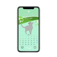 【iPhone Xサイズ】5月待受カレンダー ver.2