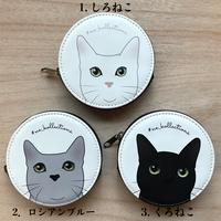 レザー調コインケース 全3種