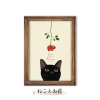 [ねことお花]うちの子イラスト