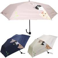 【2/11新入荷】折り畳み傘│猫3匹(晴雨兼用・UVカット・遮光)