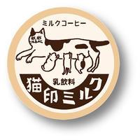 【5/21再入荷】缶バッジ | 猫印ミルク(星羊社)