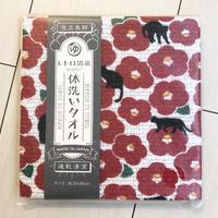 レトロ温泉 体洗いタオル(椿と猫)
