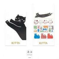 ちいさく持てるマスキングテープ(KITTA)