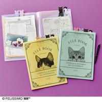 フェリシモ猫部 │ ひょっこりお手伝い 子猫がのぞくファイルブック