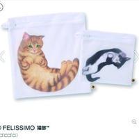 フェリシモ猫部 │ 気ままな猫の親子洗濯ネットセット