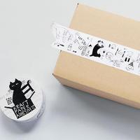 【3/25再入荷】トラネコボンボン クラフト粘着テープ