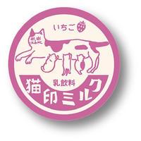 【5/15欠品カラー再入荷】缶バッジ | 猫印ミルク(星羊社)