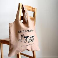 【5/21再入荷】エコバッグ   猫印ミルク(星羊社)