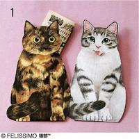 フェリシモ猫部 │ 猫の舌しまい忘れポチ袋